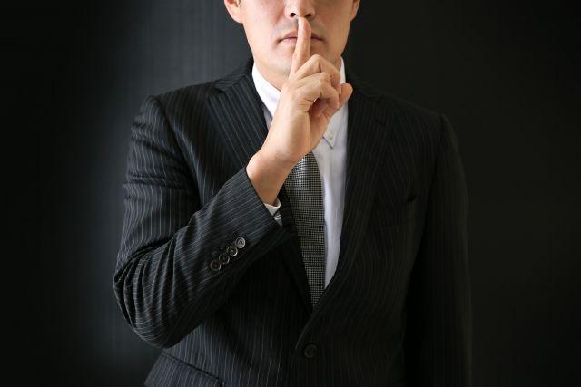 【報道の自由】政府はメディアに税金「90億円超」の広報予算…子飼いになっている日本のマスコミ達