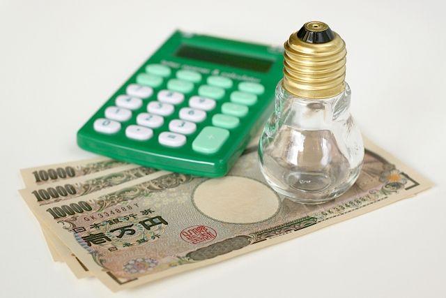 【福島原発】賠償、廃炉等の費用が「21.7兆円」まで膨らむ「廃炉2兆→8兆、除染2.5兆→4.2兆」等…その多くは最終的に電気代上乗せか、または税金として回収することを想定に