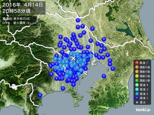 http://blog-imgs-98.fc2.com/o/k/a/okarutojishinyogen/news_1481266635_12201s.jpg