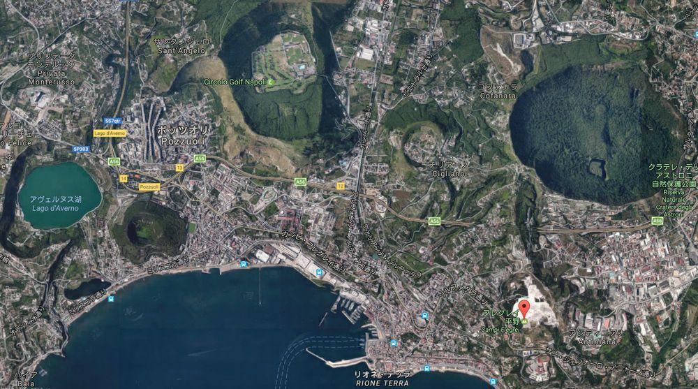 【破局噴火】イタリア・ナポリにある「超巨大火山」が活発化…マグマが脱ガス圧力の臨界点に達している