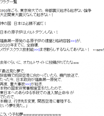 newsplus_1486654699_18001.png
