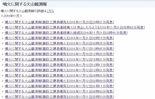 screenshot_2016-11-25_202-24-4624.jpg