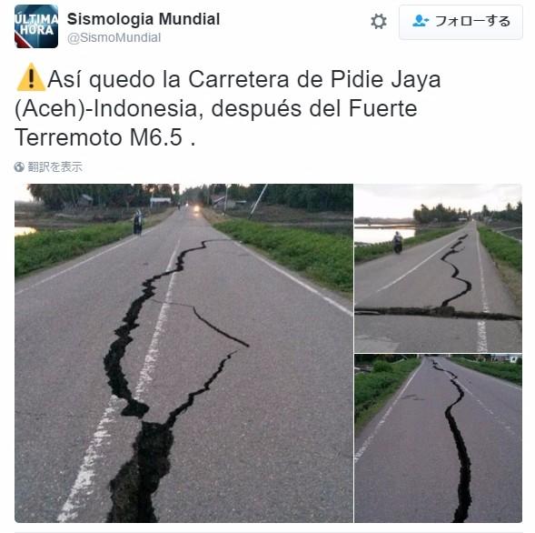 【スマトラ】インドネシア・アチェ州で「M6.5」の地震が発生…地割れなども起き、97人が犠牲に