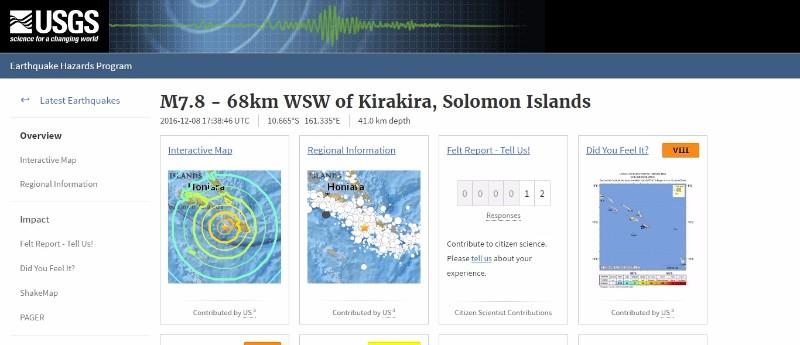 ソロモン諸島付近で「M7.8」の大きな地震が発生…世界中で地震が頻発中