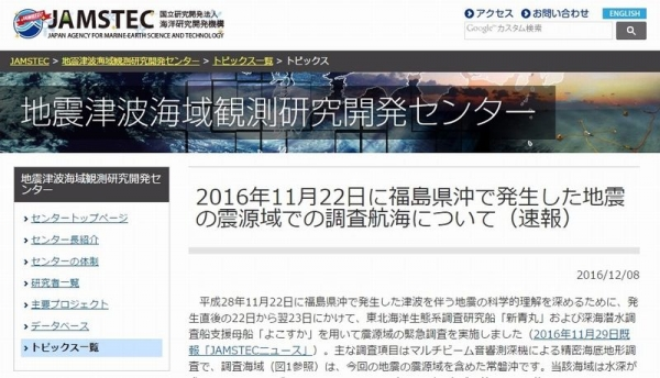 screenshot_2016-12-14_204-41-5724.jpeg
