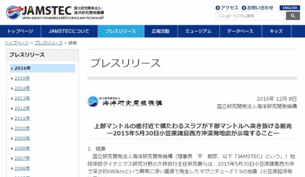 screenshot_2016-12-14_204-49-2024.jpeg