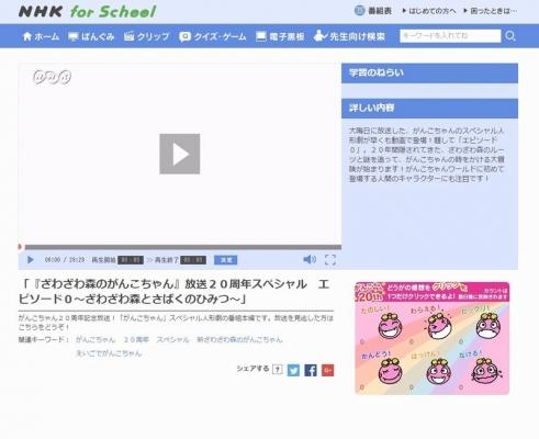 screenshot_2017-01-03_02-45-39.jpeg