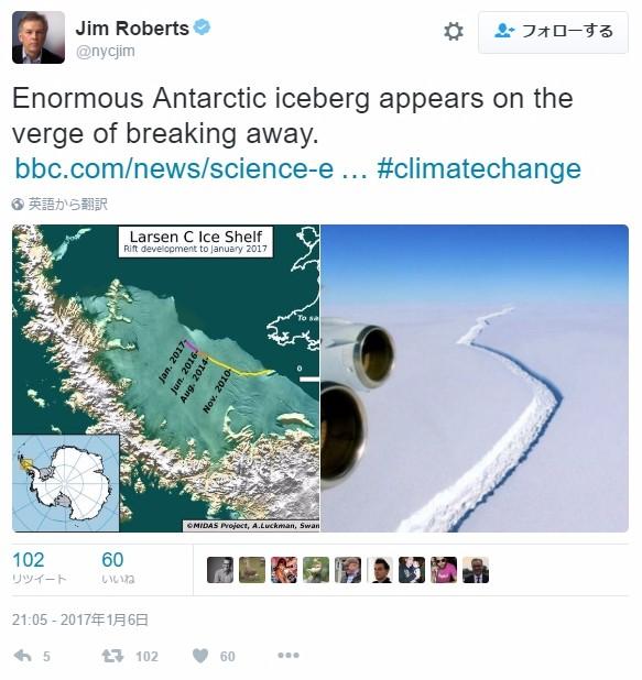 【地球】南極で巨大氷山が分離し、海面上昇のおそれ…大きさは千葉県の面積に匹敵