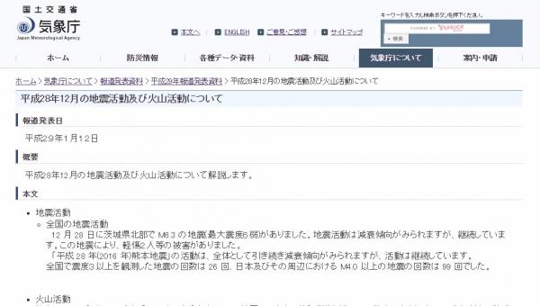 screenshot_2017-01-13_204-41-5024.jpeg