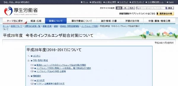 screenshot_2017-02-04_203-32-2624.jpeg