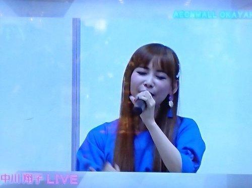 イベント 中川翔子aa