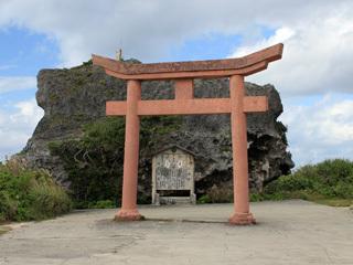 宮古島,史跡,巨石,帯岩