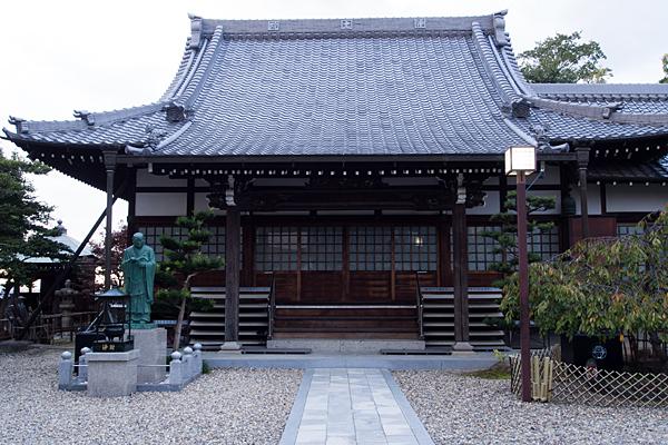 浄土院本堂