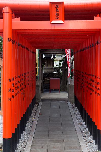 深島神社稲荷社