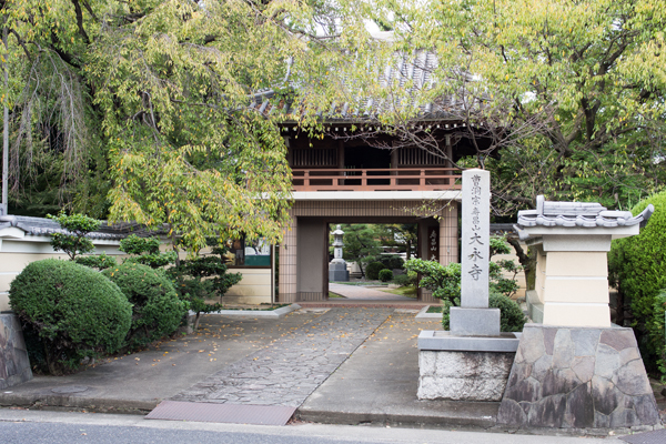 大永寺鐘楼門