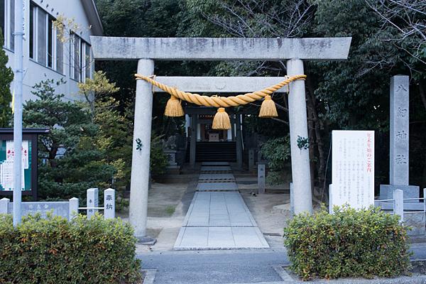 森孝八剱神社一の鳥居