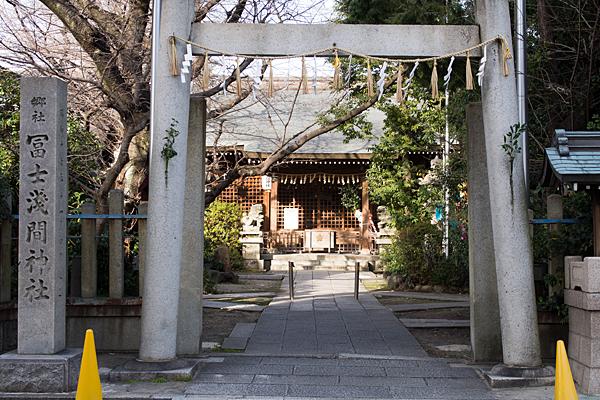 冨士浅間神社南鳥居