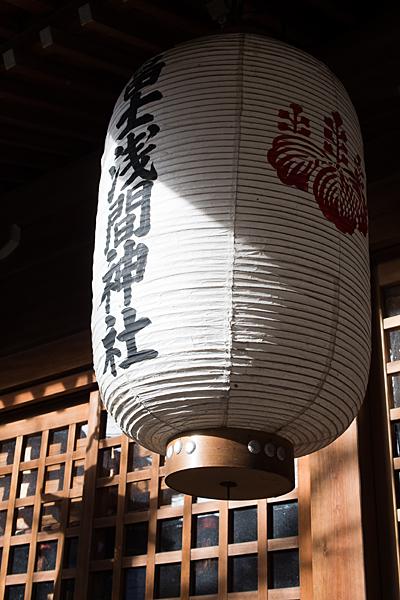 冨士浅間神社提灯