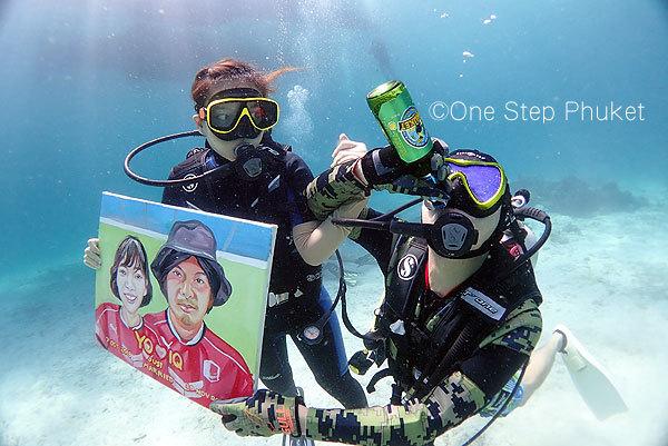 タイ ダイビング 評価