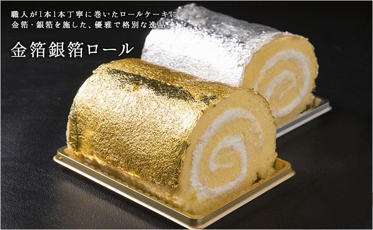 ロールケーキ-min