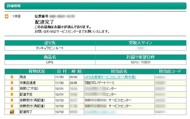 nike_yamato.jpg
