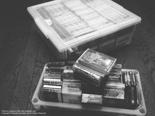 ダメだ、カセットテープ、捨てられない