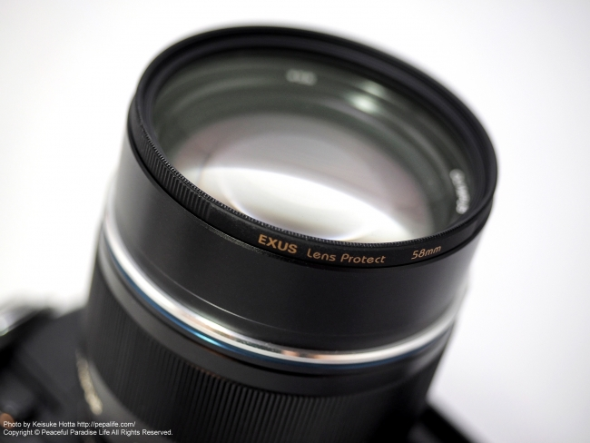 Marumi EXUS Lens Protect