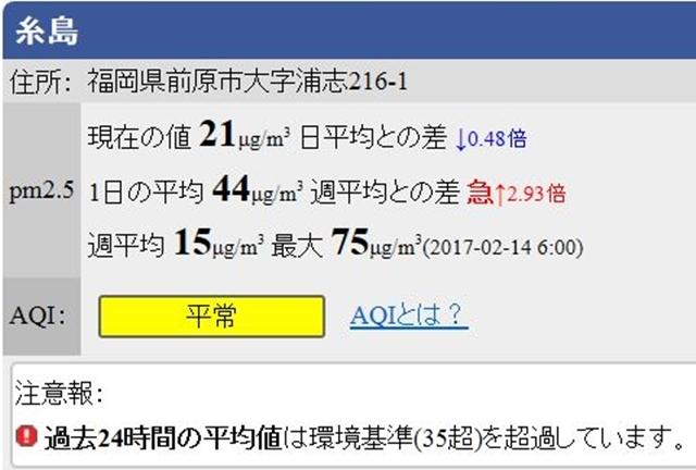 04_201702142023433e6.jpg