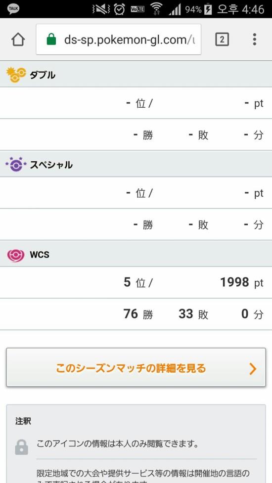 IMG_20170114_004007.jpg