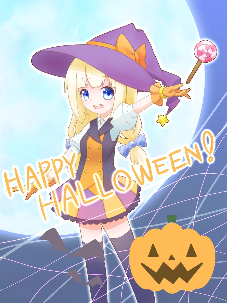 2016_halloween.png