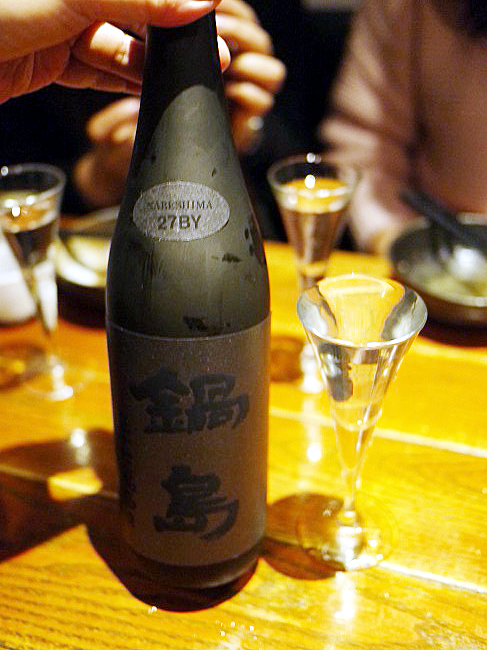 日本酒原価酒蔵「極」