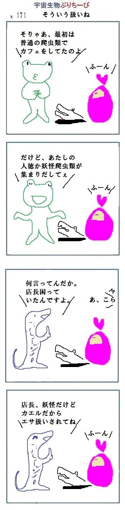 20161108213812875.jpg