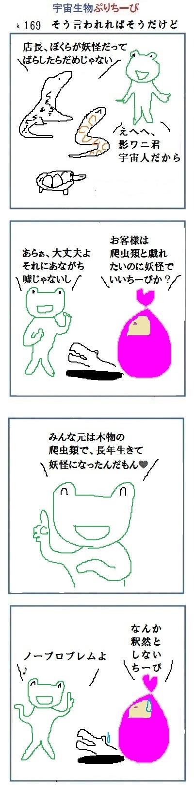 20161108213817795.jpg