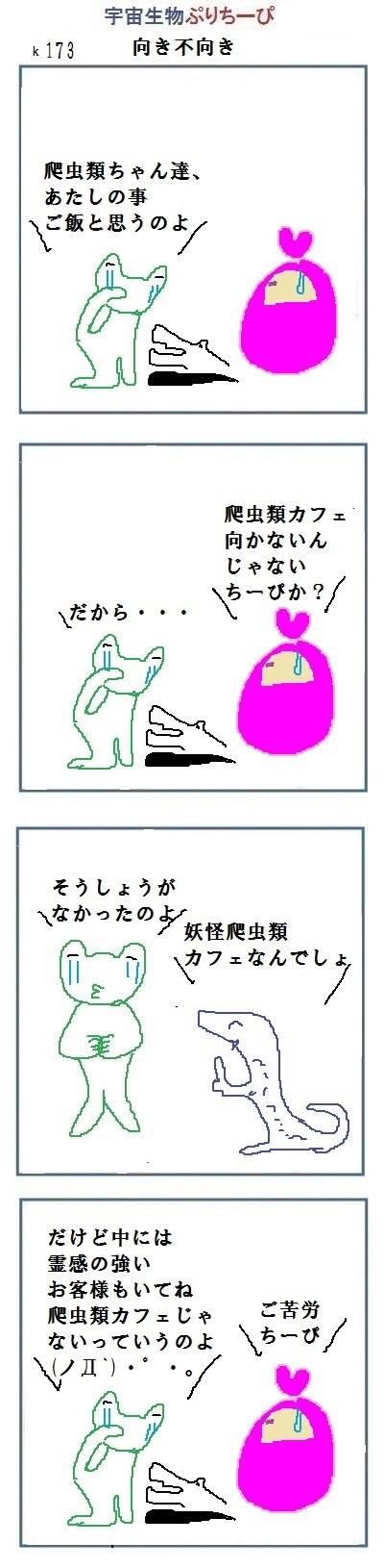 20161108213951ea3.jpg