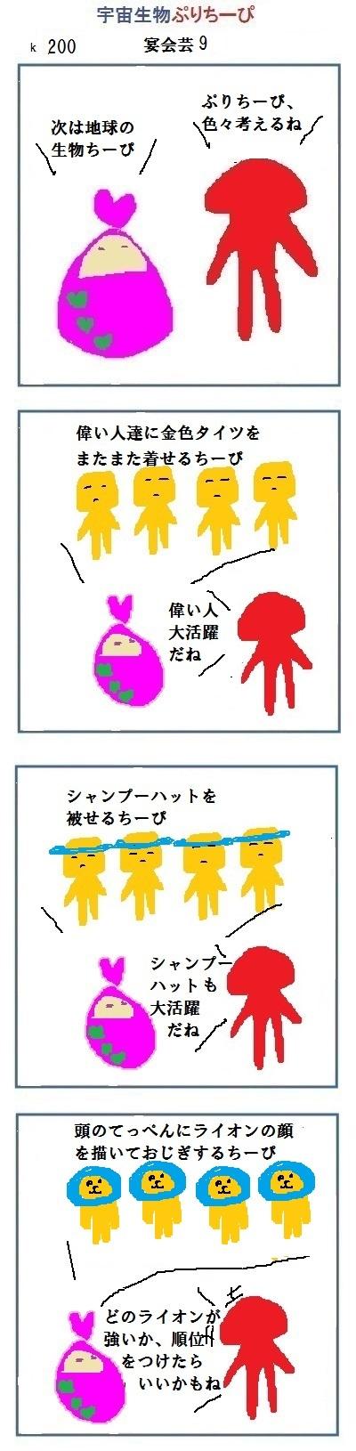 20161201085524e1b.jpg