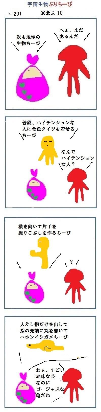 20161201085526954.jpg