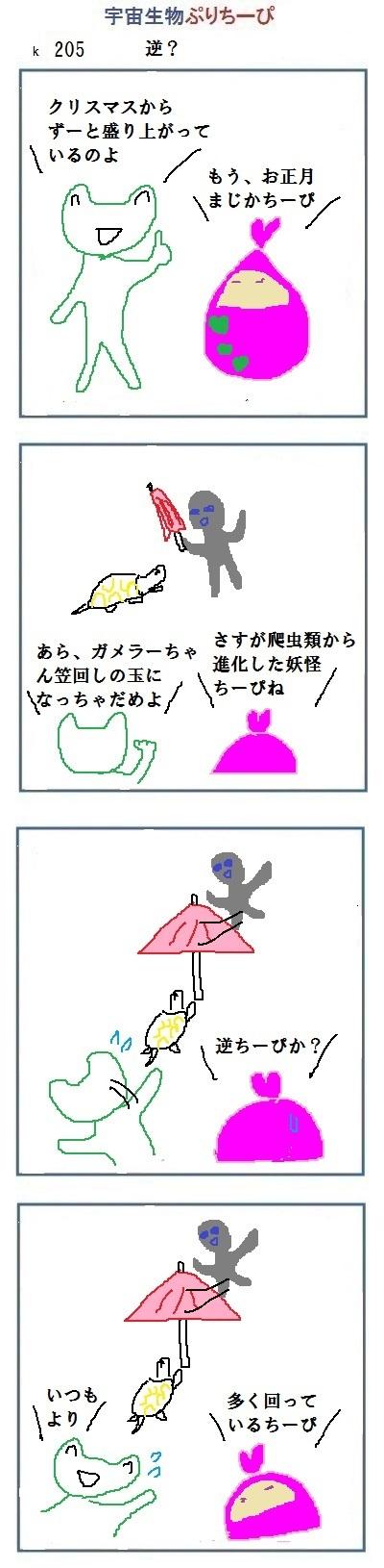 2016120721101505e.jpg