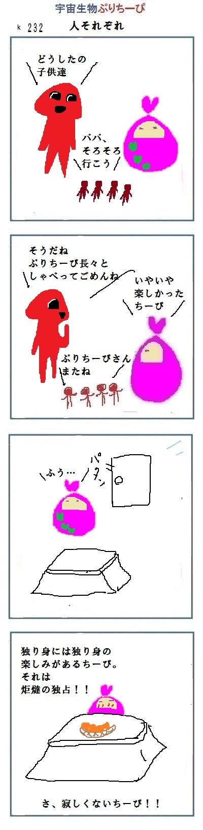 2017010610041349c.jpg
