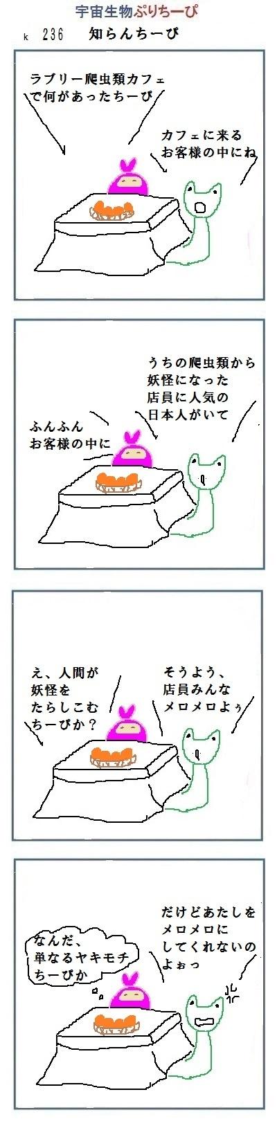 20170106100413c5f.jpg