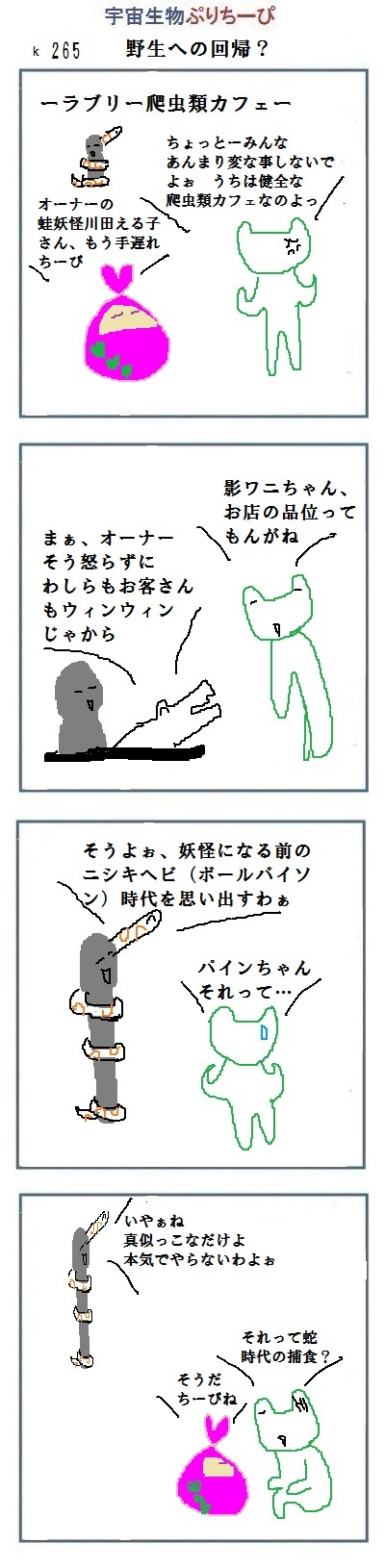 201702021901163ed.jpg