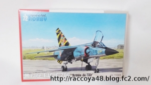 SPホビー 1/72「ミラージュF.1C」