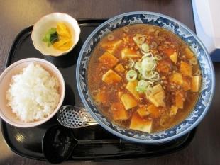 きらく亭 麻婆麺 (2)