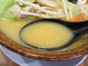 はなぶさ 野菜みそ スープ