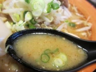 一本気 味噌ラーメン スープ