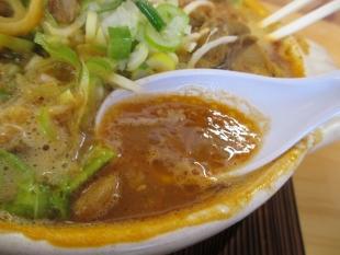高野 モツ味噌 スープ