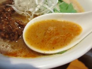 アオゾラメンポ 担々麺 スープ
