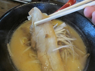 えぼし 味噌ラーメン チャーシュー