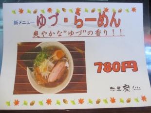 空 メニュー (4)