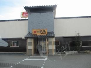 一風堂 店