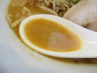 愛心 上撰味噌ラーメン スープ